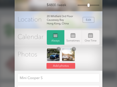 List Your Car web ui design flat blur