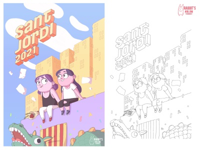 Sant Jordi 2021 characters poster 2d digital art artwork art creative digital illustration rose books catalunya catalonia cultural cultura culture