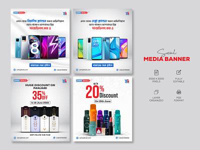 Ecommerce Social media Banner Design webdesign shopify ecommerce banner design illustration instagram post facebook banner web banner facebook ads design branding social media banner
