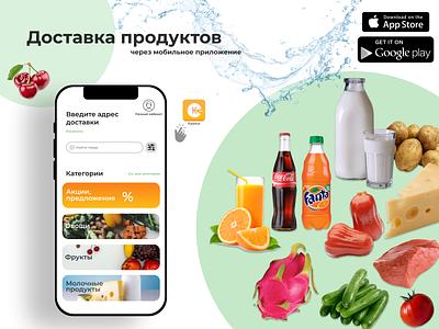 Mobile App Food Delivery mockup icon vector ux logo illustration ui design branding mockup