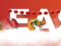 Virgin Atlantic Go East Campaign detail