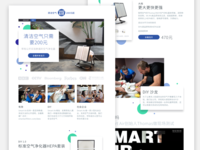 Smart Air Taobao Page