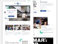 Smart Air Taobao Page