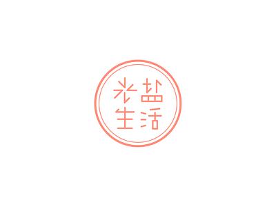 Diffworks logo design christian bible graphic