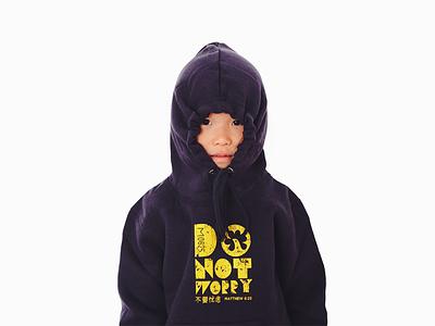 光盐生活 - 儿童卫衣