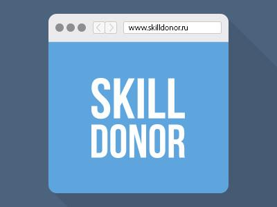 Skilldonor flat site education lerning interface ux ui