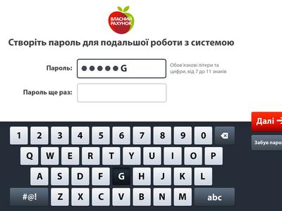Self Service Terminal UI