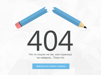 EverAd CPA 404 page