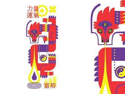Asian Dragon graphic geometric illustration geometric asian dragon asian illustration minimalism minimalistic dragon