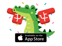 Teen Dragon Emoji App