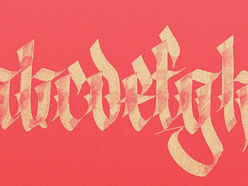 Fraktur Alphabet By EN