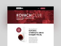 Kovach Wine Club