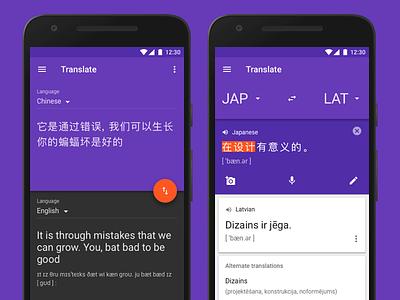 Material Translator material design translator translate material