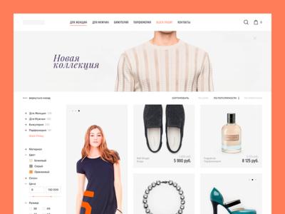 Shop, Concept «Fabiani32»