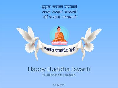 Happy Buddha Jayanti minimal vector design illustration
