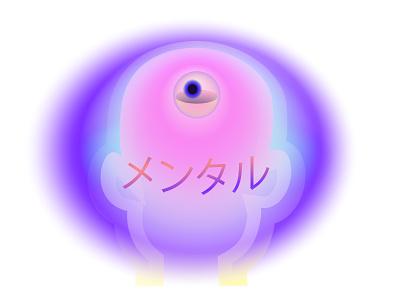 Mental design mental health eyeball illustrator adobe illustrator illustration flat