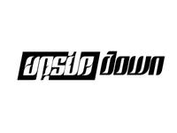 Upside Down Logo #3