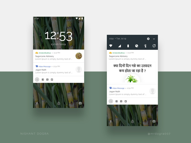 Push notification daily ui clever tap ui elements application ui notification push notification