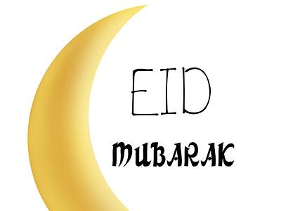 eid mubarak card eid al fitr eid al adha eid mubarak eid