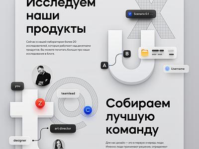 @maildesign ui product design digital design web design design teams design branding digital art illustration concept art art direction