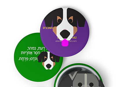 Guyhaviv dogtrainer