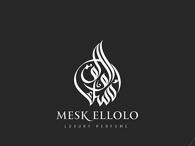 Mesk elloolo ui design insipiration logo