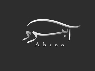 Abroo icons illustration logo logo design