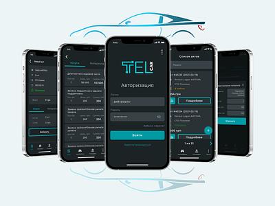 Mobile App for car service station - IOS ui iphone service app car service service station ios ios app mobile design design