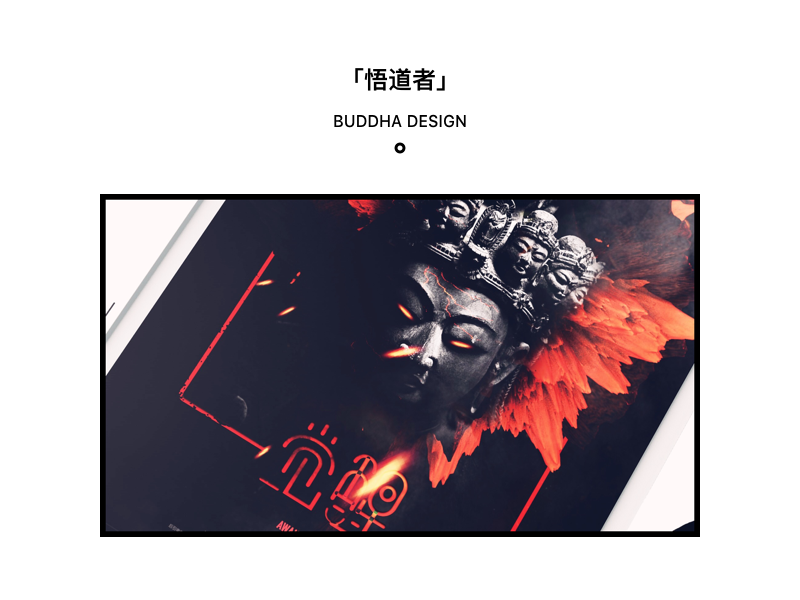 BUDDHA DESIGN font vision print ps poster buddha design
