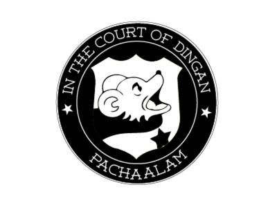 Court of Dinkan, Super Hero Seal
