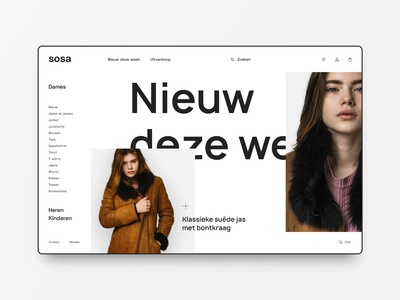 New in - shopping page