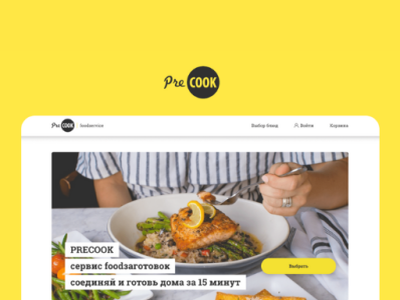 Site for foodservice web ux ui design site foodservice