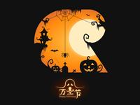 🎃Happy Halloween !