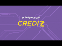 Crediz | Loan Agency