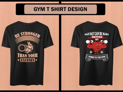 Be stronger than your excuses. fitness gym art designvector t shirt strong