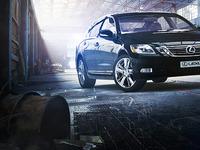 Lexus Print Ad