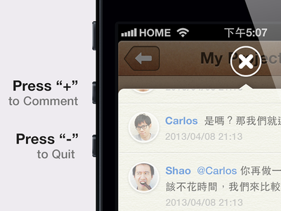 Comment for play mode ios pop comment shortcut