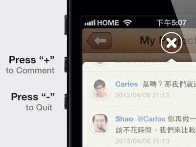 Comment for play mode ios pop comment shortcut