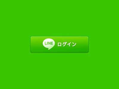 LINE green button line japan