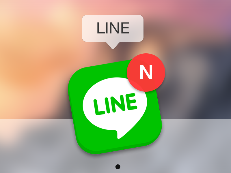LINE Yosemite icon  line yosemite app icon mac apple icns green naver