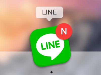LINE Yosemite icon  line yosemite app icon mac apple icns green naver