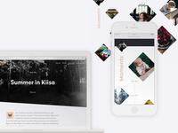Kerttu Noor — UI Design
