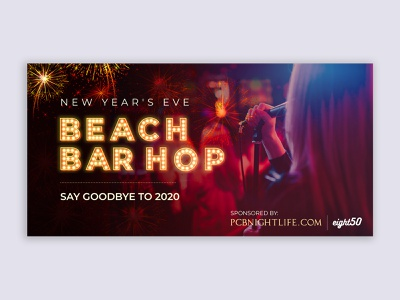 Beach Bar Hop Event music party beach house event flyer event banner graphic events banner beach party event bar eventbriter