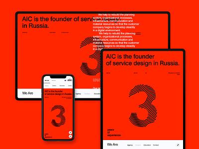Aic web ux ui site pure minimalism minimal grid exploded e-commerce desktop