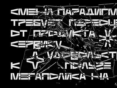 SMENA typo branding identity cover