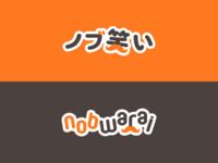 nobwarai - Logo Design