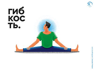 Flexibility cartoon print brochure flexibility stiple ai modern simple character vector illustration