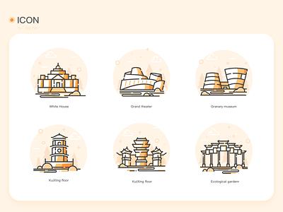 icon/图标 flat vector typography design icon ui