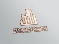 Building Complex Development Agency
