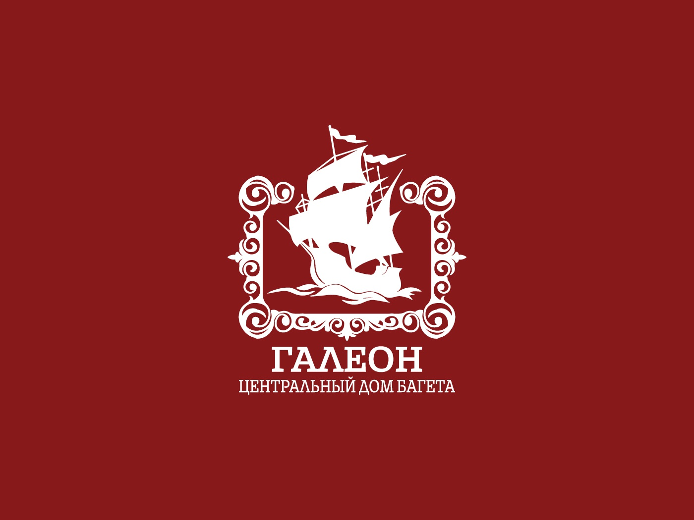 Галеон / Galleon art picture картины рамки workshop мастерская branding логотип багет лого logo photo frames paint baguette